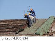 Ремонт крыши (2013 год). Редакционное фото, фотограф Устинова Мария / Фотобанк Лори
