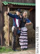 Купить «Шериф на ранчо», фото № 4938338, снято 12 июня 2013 г. (c) Игорь Долгов / Фотобанк Лори