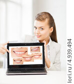 Купить «Красивая девушка показывает на экране здоровые улыбки», фото № 4939494, снято 1 июня 2013 г. (c) Syda Productions / Фотобанк Лори