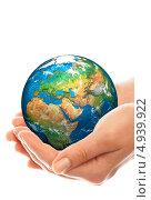 Купить «Земной шар в руках человека.», фото № 4939922, снято 2 мая 2007 г. (c) Андрей Армягов / Фотобанк Лори