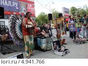 Уличные музыканты (2013 год). Редакционное фото, фотограф Андрей Спицын / Фотобанк Лори