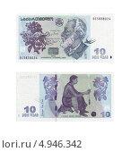 Купить «Банкнота 10 грузинских лари, 2012 год», фото № 4946342, снято 17 февраля 2019 г. (c) Евгений Ткачёв / Фотобанк Лори
