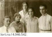 Купить «Студенты (1930)», эксклюзивное фото № 4946542, снято 21 января 2020 г. (c) Михаил Ворожцов / Фотобанк Лори