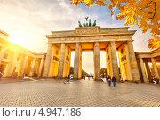 Купить «Бранденбургские ворота на закате», фото № 4947186, снято 23 марта 2019 г. (c) Sergey Borisov / Фотобанк Лори