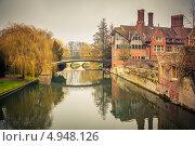 Купить «Мост через реку Кем, Кембриджский университет», фото № 4948126, снято 22 ноября 2019 г. (c) Sergey Borisov / Фотобанк Лори