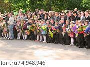 Купить «Первоклассники на торжественной линейке 1 сентября», эксклюзивное фото № 4948946, снято 1 сентября 2012 г. (c) Алёшина Оксана / Фотобанк Лори