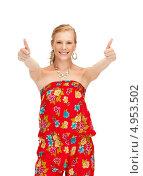 Купить «Счастливая девушка в ярком красном костюме на белом фоне», фото № 4953502, снято 27 февраля 2020 г. (c) Syda Productions / Фотобанк Лори