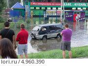 Затопление ул. Флегонтова в Хабаровске после сильного дождя (2013 год). Редакционное фото, фотограф Freewayrider / Фотобанк Лори