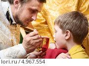 Купить «Священник и ребёнок на православном обряде в церкви», фото № 4967554, снято 22 мая 2011 г. (c) Дмитрий Калиновский / Фотобанк Лори