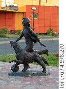 """Купить «Скульптура """"Мальчик с собакой""""», эксклюзивное фото № 4978270, снято 21 августа 2013 г. (c) Вероника / Фотобанк Лори"""