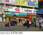 Купить «Аптека 36,6,  Букмекер, Адидас, продукты от Палыча, Сокольническая площадь, 4, Москва», эксклюзивное фото № 4978590, снято 9 августа 2013 г. (c) lana1501 / Фотобанк Лори