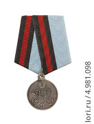 Медаль «За поход в Китай» Стоковое фото, фотограф Nikolay Sukhorukov / Фотобанк Лори