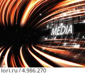 Купить «Оранжевый туннель с надписью media», иллюстрация № 4986270 (c) Wavebreak Media / Фотобанк Лори