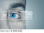 Купить «Биометрическая идентификация по радужной оболочке или сетчатке», фото № 4998842, снято 26 апреля 2013 г. (c) Sergey Nivens / Фотобанк Лори