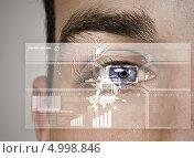 Купить «Концепция современной биометрии - сканирование радужки глаза», фото № 4998846, снято 26 апреля 2013 г. (c) Sergey Nivens / Фотобанк Лори