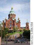 Купить «Успенский кафедральный собор. г. Хельсинки», фото № 5006554, снято 14 сентября 2012 г. (c) Тавруева Надежда / Фотобанк Лори