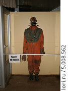 Защитный костюм от химического воздействия (2013 год). Редакционное фото, фотограф Робул Дмитрий / Фотобанк Лори