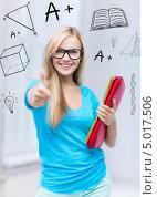 Купить «Веселая студентка в очках с папками в руках», фото № 5017506, снято 30 марта 2013 г. (c) Syda Productions / Фотобанк Лори