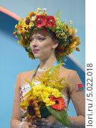 Мелитина Станюта, Белоруссия, завоевала бронзовую медаль на Чемпионате мира по художественной гимнастике в Киеве, фото № 5022018, снято 29 августа 2013 г. (c) Stockphoto / Фотобанк Лори