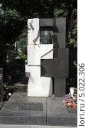Купить «Новодевичье кладбище в Москве. Могила Никиты Хрущева», фото № 5022306, снято 9 июня 2012 г. (c) Корчагина Полина / Фотобанк Лори