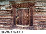 Купить «Дверь в старинном деревянном доме», фото № 5022518, снято 22 сентября 2019 г. (c) FotograFF / Фотобанк Лори