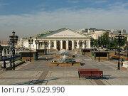 Купить «Манежная площадь в Москве», фото № 5029990, снято 31 мая 2013 г. (c) Денис Ларкин / Фотобанк Лори