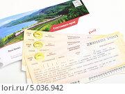 Купить «Билеты на поезд», эксклюзивное фото № 5036942, снято 8 сентября 2013 г. (c) Яна Королёва / Фотобанк Лори