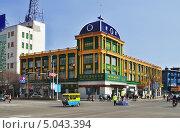 Почтовый офис в г. Хуньчунь, Китай. Редакционное фото, фотограф Anna Bukharina / Фотобанк Лори
