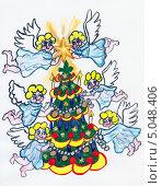 Купить «Ангелы и Рождественская ёлка, рождественская открытка, акварель, гуашь», иллюстрация № 5048406 (c) ИВА Афонская / Фотобанк Лори