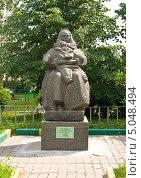 Купить «Москва, памятник москвичам, пережившим бомбёжки, Хавская улица», фото № 5048494, снято 10 июня 2013 г. (c) ИВА Афонская / Фотобанк Лори