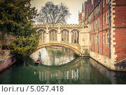 Купить «Мост вздохов возле колледжа святого Джона, Кембридж», фото № 5057418, снято 9 марта 2013 г. (c) Sergey Borisov / Фотобанк Лори