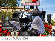 Мотоангел (2013 год). Редакционное фото, фотограф Сергей Красавин / Фотобанк Лори