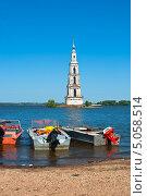 Калязин. Моторные лодки на фоне колокольни (2011 год). Редакционное фото, фотограф Зобков Георгий / Фотобанк Лори