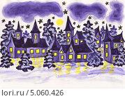 Купить «Рождественская-новогодняя открытка, зимний пейзаж с домами и ёлками в фиолетовых тонах, акварель», иллюстрация № 5060426 (c) ИВА Афонская / Фотобанк Лори