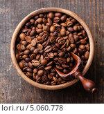 Купить «Зерна кофе», фото № 5060778, снято 16 сентября 2013 г. (c) Лисовская Наталья / Фотобанк Лори
