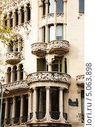Купить «Фрагмент дома Лео Морера в Барселоне», фото № 5063898, снято 8 апреля 2013 г. (c) Яков Филимонов / Фотобанк Лори