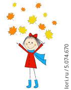 Купить «Веселая девочка кидает осенние листья», иллюстрация № 5074670 (c) Евгения Малахова / Фотобанк Лори
