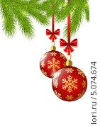Купить «Рождественская открытка с елочными игрушками», иллюстрация № 5074674 (c) Евгения Малахова / Фотобанк Лори