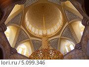 Купол Белой мечети. Объединённые Арабские Эмираты. Абу-Даби (2013 год). Стоковое фото, фотограф Галина Савина / Фотобанк Лори