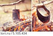 Купить «Чай на костре», фото № 5105434, снято 16 августа 2018 г. (c) Светлана Мамонтова / Фотобанк Лори