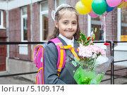 Радостная школьница с цветами и портфелем за спиной. Стоковое фото, фотограф Кекяляйнен Андрей / Фотобанк Лори