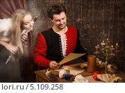 Купить «Муза вдохновляет композитора», фото № 5109258, снято 15 августа 2013 г. (c) Дмитрий Черевко / Фотобанк Лори