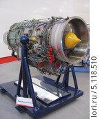Макет двигателя АИ 222-25 (2013 год). Редакционное фото, фотограф Андрей Пешков / Фотобанк Лори
