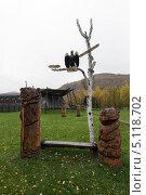 Купить «Деревянные резные скульптуры на мифологические темы аборигенов. Быстринский этнографический музей. Камчатка», фото № 5118702, снято 18 сентября 2013 г. (c) А. А. Пирагис / Фотобанк Лори