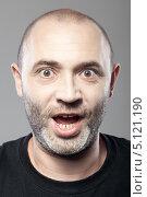 Купить «Портрет удивлённого небритого мужчины», фото № 5121190, снято 25 сентября 2013 г. (c) Максим Бондарчук / Фотобанк Лори