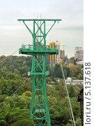 Купить «Город Сочи. Канатная дорога», эксклюзивное фото № 5137618, снято 4 октября 2013 г. (c) Юрий Морозов / Фотобанк Лори