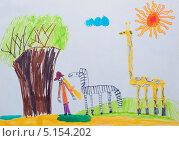 Детский рисунок. Стоковая иллюстрация, иллюстратор Фесенко Сергей / Фотобанк Лори