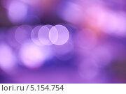 Купить «Абстрактный фиолетовый фон», фото № 5154754, снято 12 октября 2013 г. (c) Екатерина Овсянникова / Фотобанк Лори