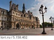Купить «Отель де Виль, Париж, Франция», фото № 5158402, снято 29 августа 2013 г. (c) Евгений Прокофьев / Фотобанк Лори