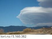 Облако. Стоковое фото, фотограф Григорий Аванесян / Фотобанк Лори